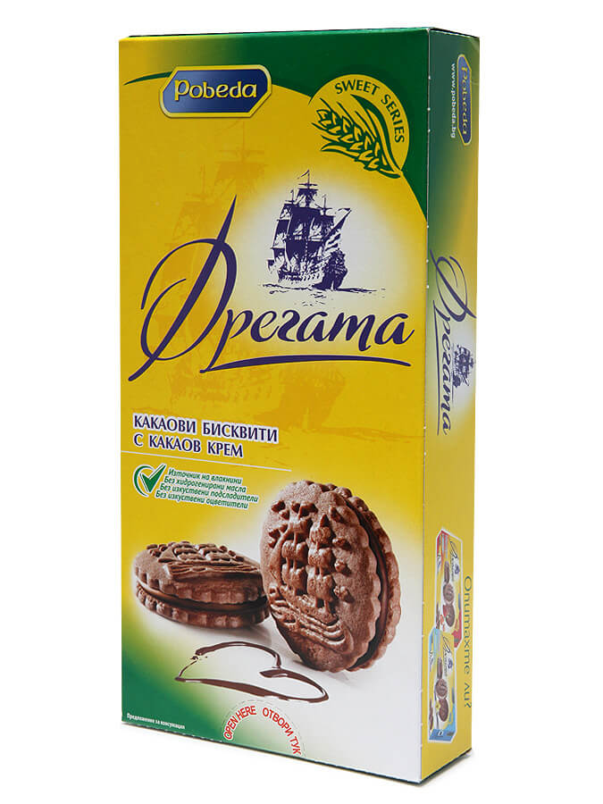 Cocoa biscuits with cocoa filling