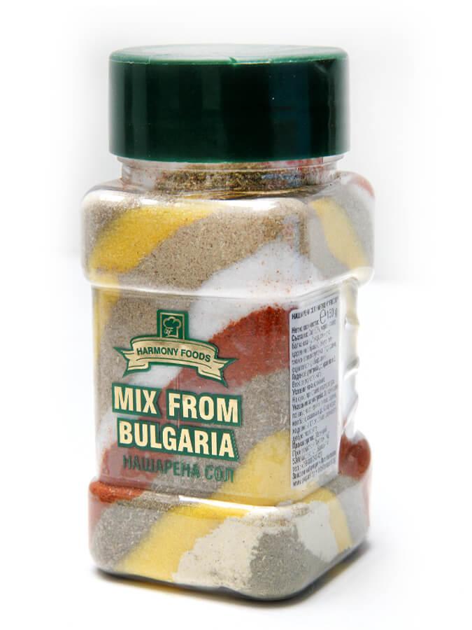 Bulgarian spice mix, Sharena Sol