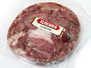Beef Sazdarma